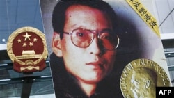 """Ủy ban Nobel dự định tổ chức lễ trao giải Nobel hòa bình cho ông Lưu Hiểu Ba, một nhà tranh đấu cho dân chủ đang thụ án tù về tội mà Trung Quốc gọi là """"lật đổ chính quyền"""""""