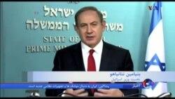 جزئیاتی از تاخیر تصمیم گیری درباره قطعنامه ضد شهرک سازی اسرائیل