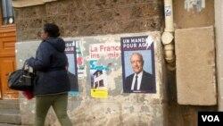 Плакат кандидата Алена Жюппе. Париж, Франция. 18 ноября 2016 г.
