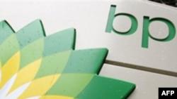 BP bán tài sản ở Việt Nam và Venezuela cho Nga