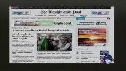 美国五大报头条新闻(2014年4月24日)