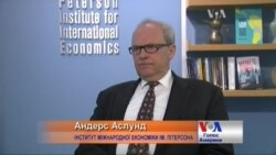 Найсильніше по корупції в Україні вдарять нові ціни на енергоресурси - Аслунд