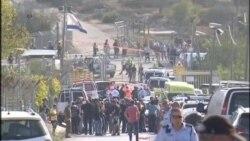 West Bank Shooting