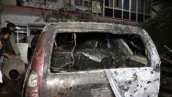 Vozilo pogođeno u napadu dronom u Kabulu