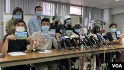 12港人關注組聯同多名家屬12月12日召開記者會。 (美國之音特約記者 湯惠芸拍攝 )