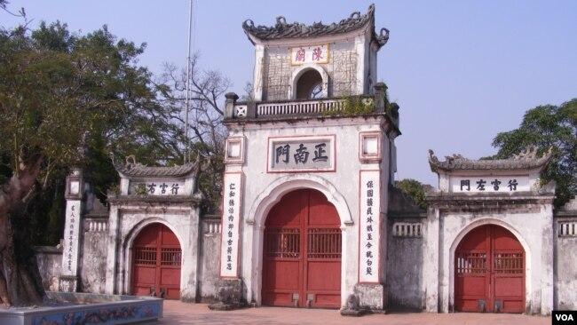 Cổng chính quần thể đền Trần - Nam Định. (Hình: Handyhuy)