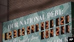 """掛在紐約市的""""國債計算器""""(資料圖片)"""