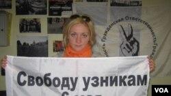 Наталья Грязневич