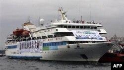 Lực lượng biệt kích của Israel đã xông lên tàu Mavi Marmara mang cờ Thổ Nhĩ Kỳ trong hải phận quốc tế vào ngày 31 tháng Năm năm 2010