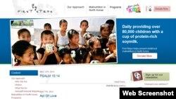 캐나다 구호단체인 '퍼스트 스텝스'가 북한 취약계층을 위해 메주콩 25t을 지원한다고 밝혔다. 사진은 '퍼스트 스텝스' 웹사이트. (자료사진)