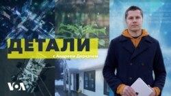 «Детали» c Андреем Деркачем - 27 февраля
