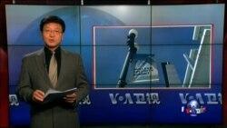 VOA卫视(2016年3月31日 第一小时节目) (主持:许波)