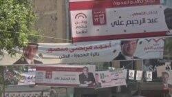 برگزاری نخستین انتخابات پارلمانی مصر پس از برکناری مرسی