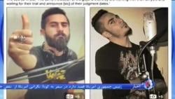 پژوهشگر دیدبان حقوق بشر: اعضای گروه هوی متال ایرانی ممکن است اعدام شوند