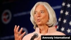 國際貨幣基金組織總裁拉加德