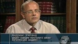 Андрес Умланд очікує напливу іммігрантів до України