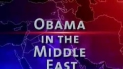 VOA Presents: Obama's Trip to the Middle East