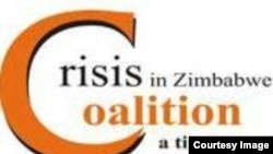 Some members of the coalition are claiming that some funds were abused by some top officials. (Courtesy Image: Crisis in Zimbabwe Coalition Facebook page)