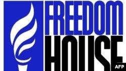 """Logo nevladine organizacije """"Fridom Haus"""""""