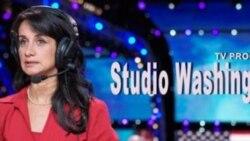 Studio Washington