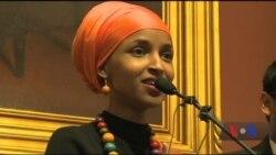 Неймовірна історія жінки, яка стала першою представницею законодавчого органу в США, що має сомалійське походження. Відео