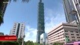 Đài Loan e bị cản đường nếu Trung Quốc vào Hiệp định CPTPP trước