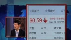 世界媒体看中国: 阳光转晦暗