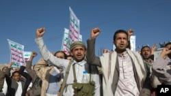 2015年1月23日也门抗议者示威