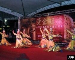 大辽文物展开幕式上舞蹈表演