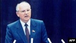 Горбачевские реформы и распад СССР