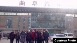 山東臨沂公民觀察團聲援後援團12位成員抵達曲阜(網絡圖片)