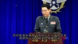 2015-12-15 美國之音視頻新聞: 台灣軍方指美國軍售符合雙方國家利益