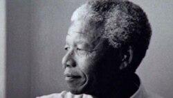 Шекспир глазами Нельсона Манделы