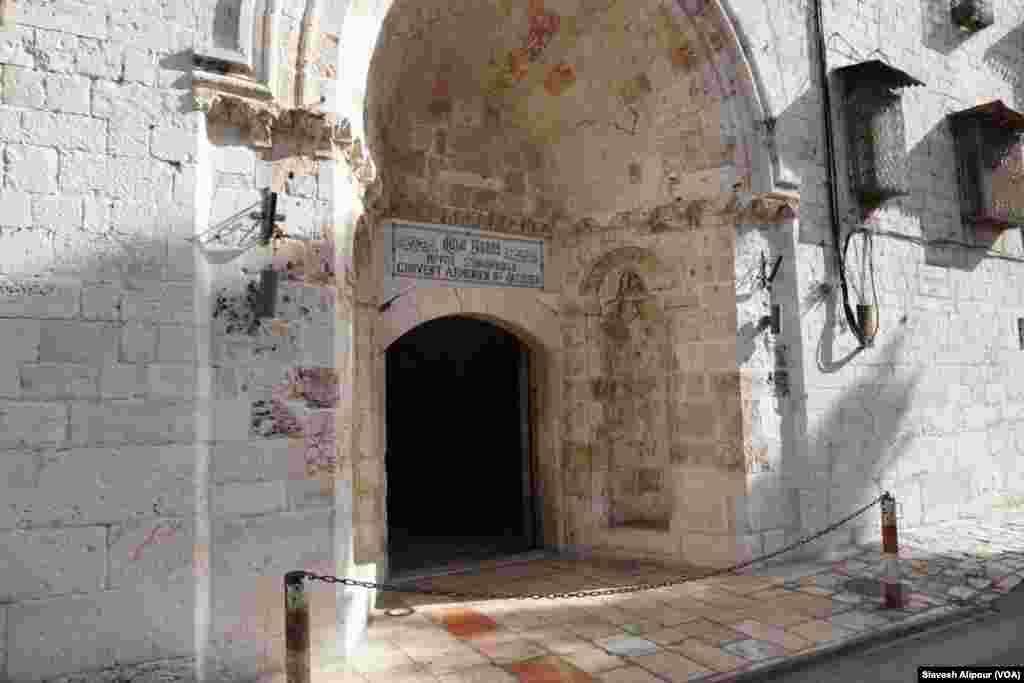 عبادتگاه ارامنه در اورشليم غربی ( عبادتگاه سن ژاك)