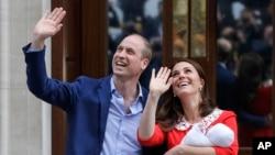 Принц Уильям и Кейт Миддлтон с сыном. Лондон, Великобритания. 23 апреля 2018 г.