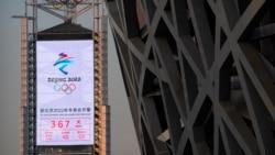 时事大家谈: 抵制声浪四起,北京冬奥与1936纳粹奥运比肩?