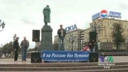 Rusiay Medvedev Putin yerdəyişməsini dəstəkləyir?