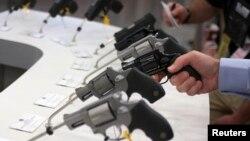 انجمن ملی اسلحه، از لابی های پرنفوذ در آمریکا است.