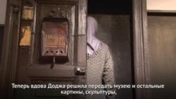 Самая большая коллекция советского нонконформистского искусства прописалась в Нью-Джерси