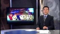韩国担心朝鲜挑衅推迟美韩军方年度磋商