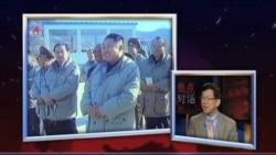 朝鲜世袭独裁政权能否长期存在?