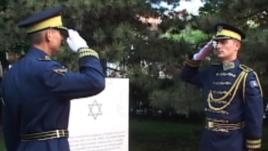 Kosovë: Pllakë përkujtimore për hebrejtë