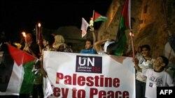 Miting podrške palestinskom traženju priznanja državnosti od Ujedinjenih nacija, ispred Crkve Hristovog rođenja u VItlejemu na Zapadnoj Obali