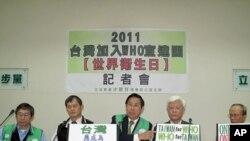 台湾联合国协进会成员