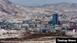 Kawasan industri Kaesong dekat desa perbatasan Panmunjon, Korea Utara (Foto: dok).