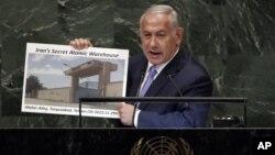 Perdana Menteri Israel Benjamin Netanyahu menuduh Iran mengelola fasilitas penyimpanan senjata nuklir rahasia di Teheran dalam pidato di Sidang Umum PBB, Kamis (27/9).
