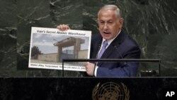 Serok wezîrê Îsraîl Benjamîn Netanyahu