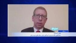 سخنگوی نخست وزیر اسرائیل برای رسانه های عرب زبان: روسها نگرانی اسرائیل درباره ایران را فهمیدند