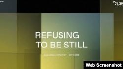 پوستر انگلیسی نمایشگاه هنری جشنواره ۲۱،۳۹ تحت عنوان رفض الجمود