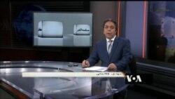 صفحه آخر ۸ ژوئن ۲۰۱۸: معرفی وکلای فهرست ۲۰ نفرهِ موردِ تأیید صادق لاریجانی!